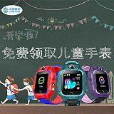 中國移動兒童手表電話卡批發 全國招商加盟 免費送賺取百萬收益;