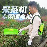 電動采茶機鋰電池 24V8ah 園林工具鋰電池 廠家直營;