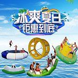 大型水上乐园充气跷跷板风火轮蹦床陀螺冰山儿童水上戏水玩具游乐;