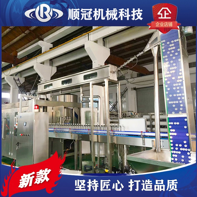 厂家直供 上盖机 全自动理盖上盖一体机 饮料灌装机辅助设备