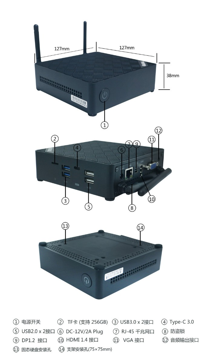 芯舞B2 Pro无风扇嵌入式迷你PC 工控电脑主机