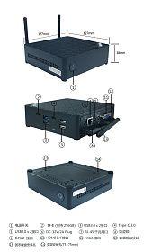 芯舞B2 Pro無風扇嵌入式迷你PC 工控電腦主機;