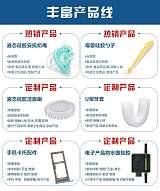 德瑞液態硅膠36穴一次性奶嘴硅膠模具 標準口徑新生通用奶嘴;
