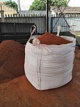 辽宁1-2吨吨袋定做吨袋批发厂家报价
