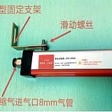 惠州电子生产及包装防静电离子风棒;