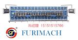 安徽富日 3工位 5工位 12工位圓刀模切機 廠家供應;