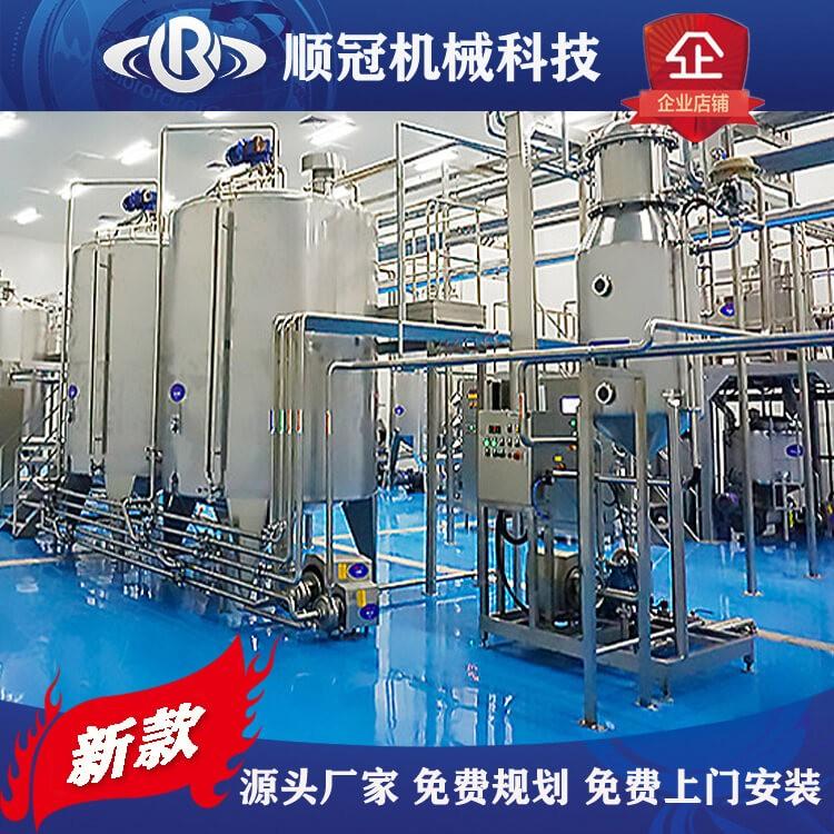 饮料灌装设备 饮料灌装前处理设备 管式杀菌饮料加工设备