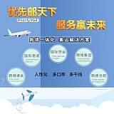 亞馬遜FBA頭程 UPS雙清包稅專線 國際空運 國際海運 亞馬遜FBA;