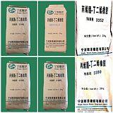 丁腈橡胶生产商宁波顺泽3355;