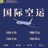 美國FBA海運 國際空運 國際快遞公司 DHL FEDEX UPS;