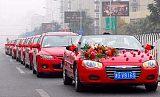 婚車租賃APP開發的好處與功能