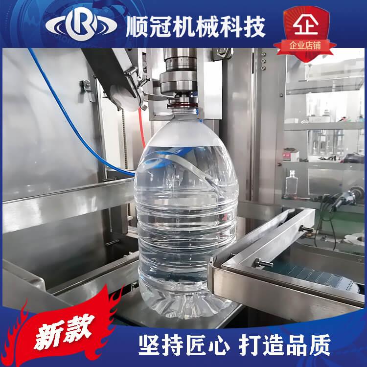 直线式大瓶水3-15L升灌装机 矿泉水生产线