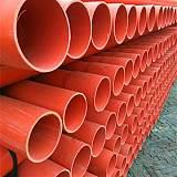 河北CPVC电力管 75CPVC电缆穿线管 橘红色PVC电缆管;
