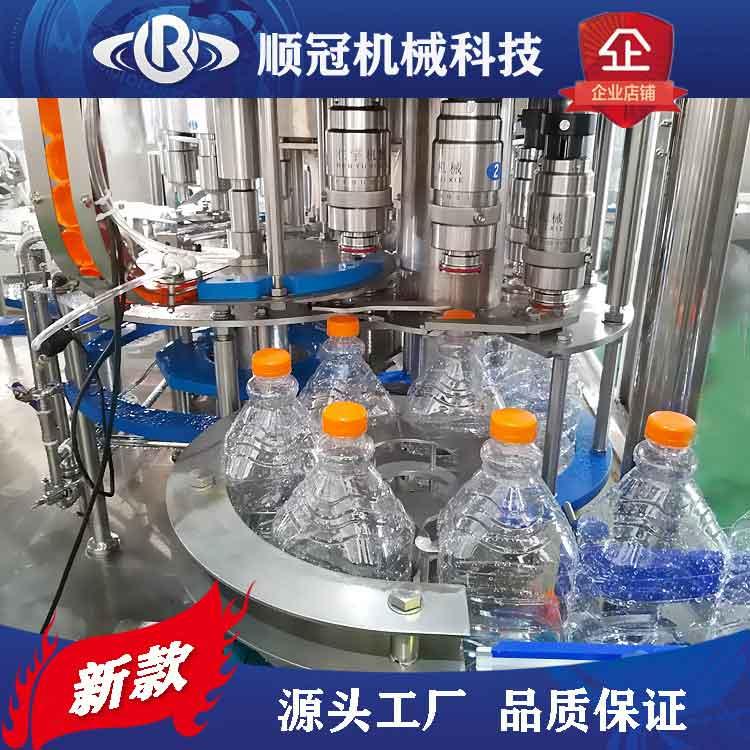 全自动灌装机 2L饮料果汁热灌装 小瓶三合一灌装生茶设备