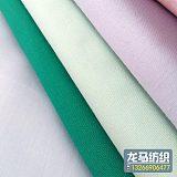 涤棉坯布厂家供应医护面料 夏装护士服用布 医院床单布 耐氯漂面料;