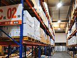 综合保税区仓库存放货物需要什么条件;