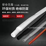 柔軟彈性好熱縮管耐高溫耐磨硅膠熱收縮套管高絕緣硅膠套管;