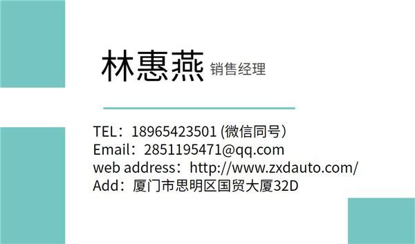 微信圖片_20210116100429.jpg