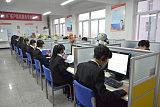 軟件與信息服務