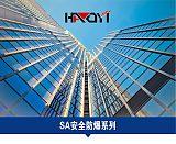 上海徐汇区玻璃幕墙及玻璃建筑物贴际光隔热防爆膜厂家直供品质**;