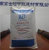 供应金涂丽粉刷石膏砂浆 具有强度高 防空鼓 易施工;