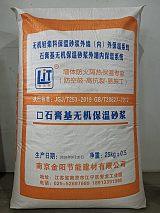 供應石膏基保溫砂漿 南京地區SGF-W1型石膏保溫生產廠家 防空鼓高強度;