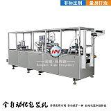 深圳吸塑机厂家 全自动牙刷吸塑包装机;