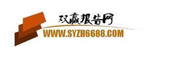 精制环烷酸|2021-2027年中国精制环烷酸行业深度评估及市场调查数据