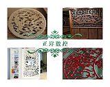南京正洋数控小型雕刻机厂家直销 质量可靠 售后无忧