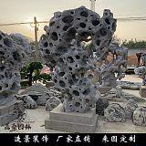 磊泰園林供應景觀石庭院園林觀賞石天然太湖石