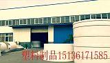 河南永烁供应优质聚丙烯PP板 直销定制塑料pp板沉淀池PP板材加工;