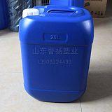 棗莊25L塑料桶;