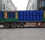 供應內蒙古伊東三氯乙烯庫存現貨價格優惠;