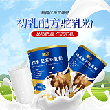 新疆那拉丝醇驼奶 阿斯迈驼奶 驼奶厂家 驼奶代工新疆绵羊奶;