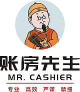 惠州**执照需要材料明细;