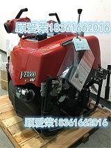 日本进口东发手抬消防泵VE1500w