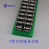 无锡食品级高分子链条导轨 自润滑传动设备耐磨导轨;