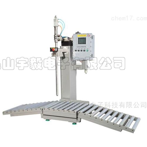 30kg防爆硫酸液体灌装机;灌装秤