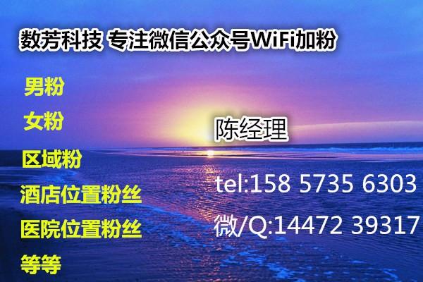 浙江数芳科技bwin手机版登入