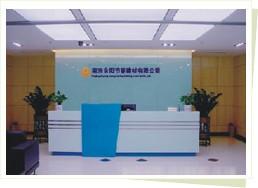 南京金阳节能建材bwin手机版登入