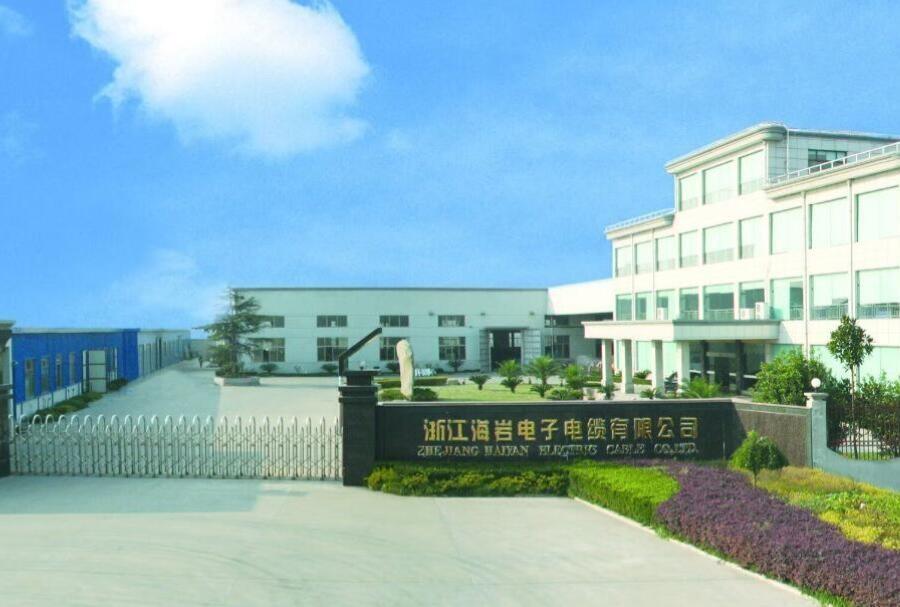 上海瀚祥电子科技有限公司