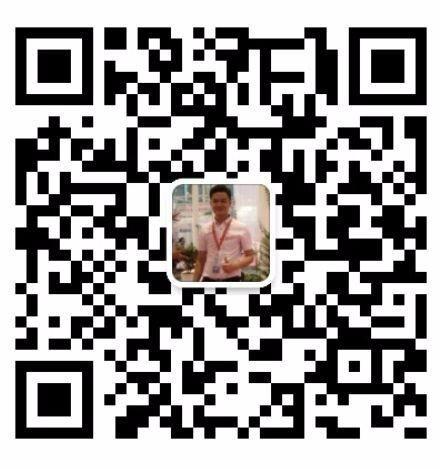 广州市合一保健品有限公司