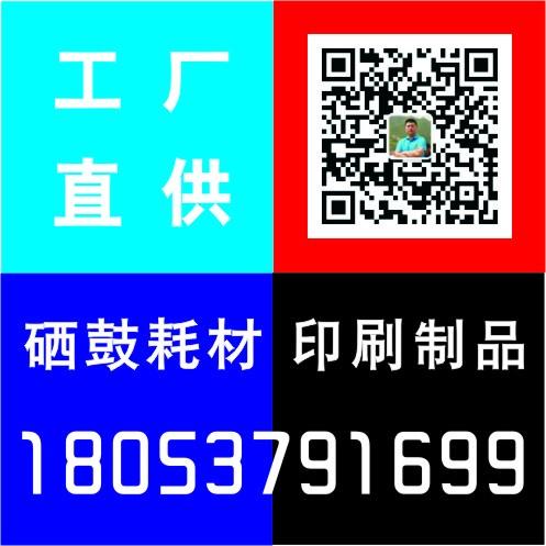 山东九仙五品商贸有限公司