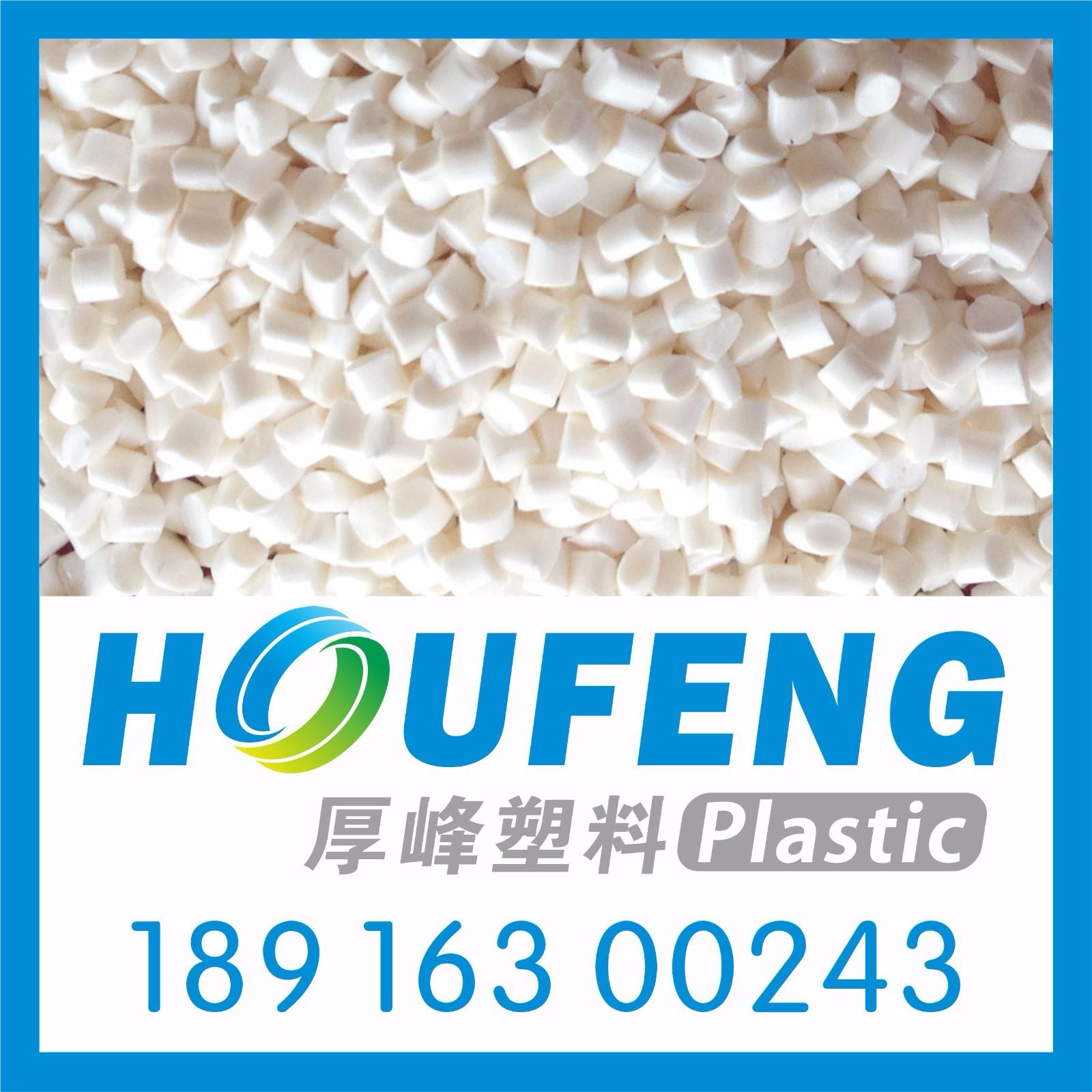 上海厚峰塑胶科技有限公司