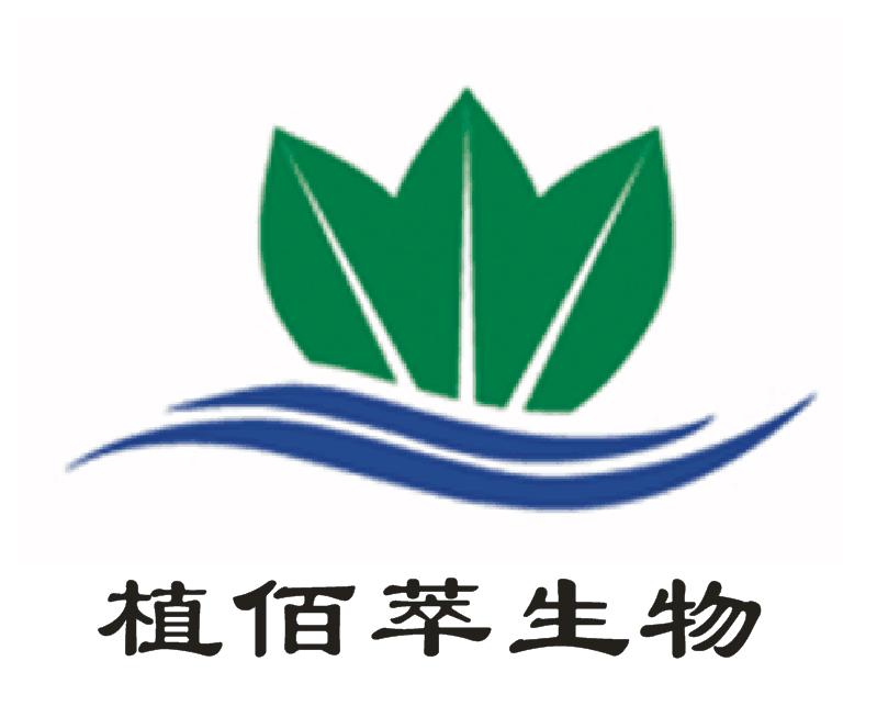 南京植佰萃生物科技有限公司