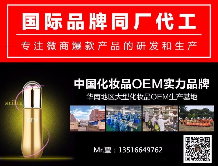 广州市伊尔美生物科技有限公司