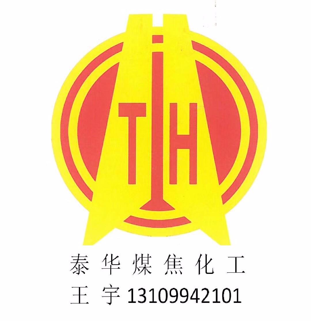 阜康市泰华煤焦化工bwin手机版登入