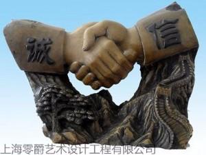 上海零爵艺术设计工程有限公司