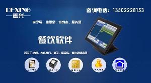 惠州得兴信息科技有限公司