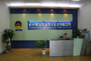 杭州继保南瑞电子科技有限公司
